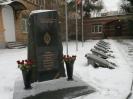 100-летие Службы внешней разведки