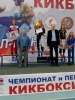 Итоги Чемпионата и первенства России по кикбоксингу, Иркутск_2