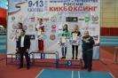 Итоги Чемпионата и первенства России по кикбоксингу, Иркутск_4