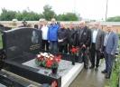 21 июня - День светлой памяти Юрия Ивановича Дроздова
